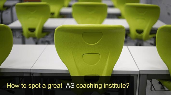 ias-coaching1