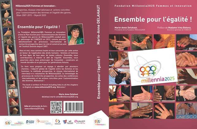 """[Millennia2025 UNESCO 2016] INVITATION – Conférence de Presse – Sortie de l'ouvrage """"Ensemble pour l'égalité !"""" – WBI Bruxelles – 7 septembre, 12h30"""