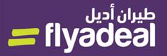Flyadeal Recruitment Support Site