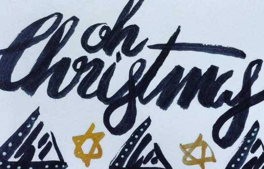 Brisbane Hand Lettering: Christmas Edition