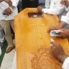 Coffin-1-thumb