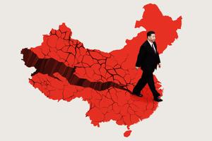 1_china_jt_essay-medium