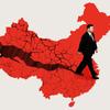 1_china_jt_essay-thumb