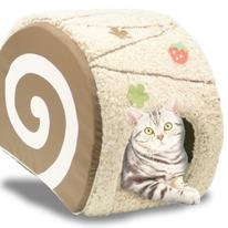 Cat Cake Bed Condo