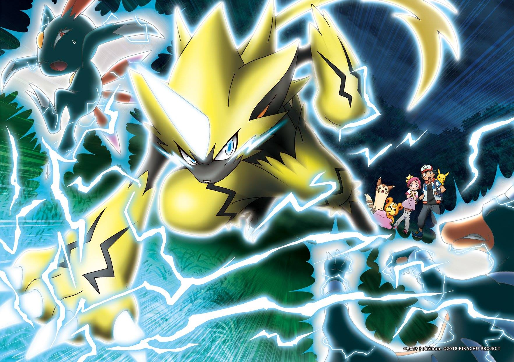 How To Get: Gen 7 Mythical Zeraora - Pokemon Ultra Sun