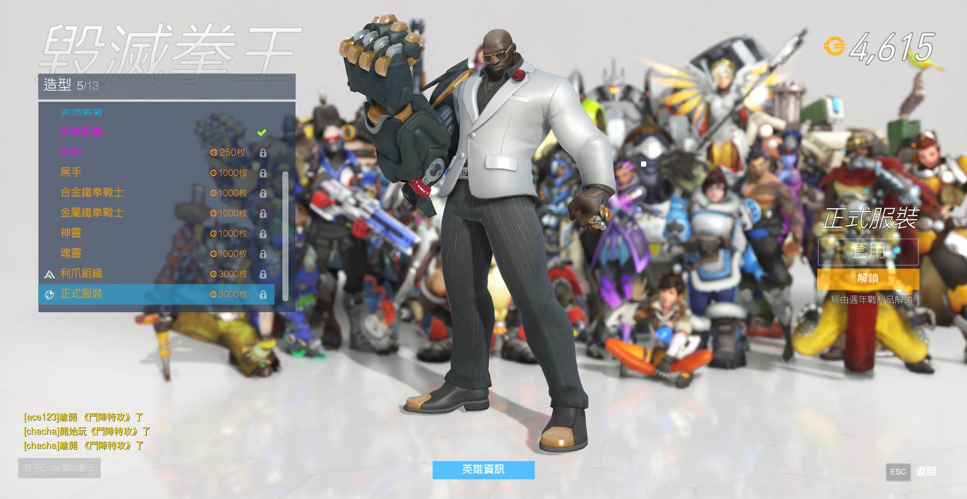 Overwatch's Newest Map and Cosmetics Revealed