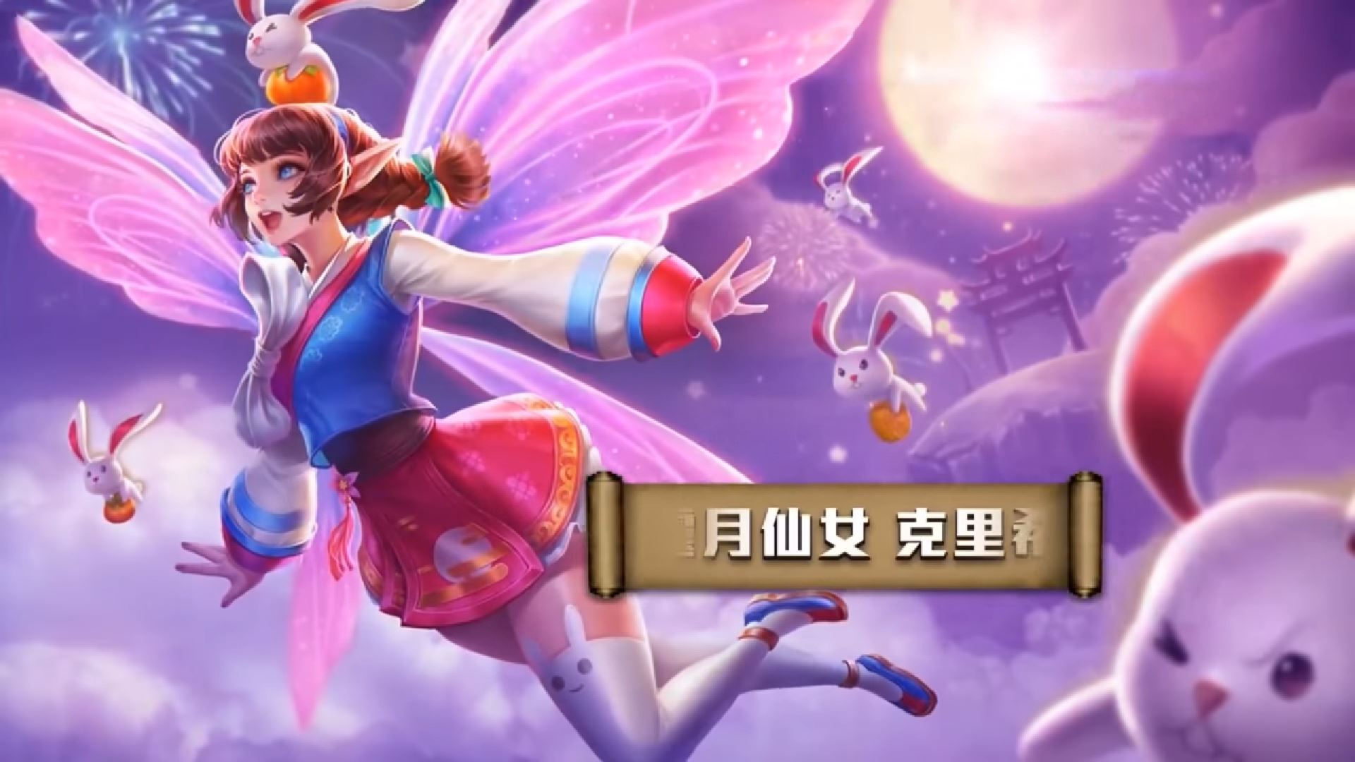 Arena of Valor Switch Beta Comes With Exclusive Krixi Lunar Fairy