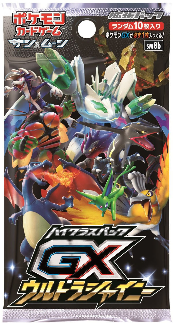The Lycanroc can be seen on the Japanese booster pack art. Source: PokeBeach