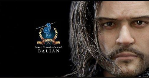 Balain