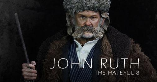 John Ruth Asmus