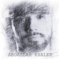 Abdallah Khaled, creative producer at Nady-elVideo | WiseIntro Portfolio
