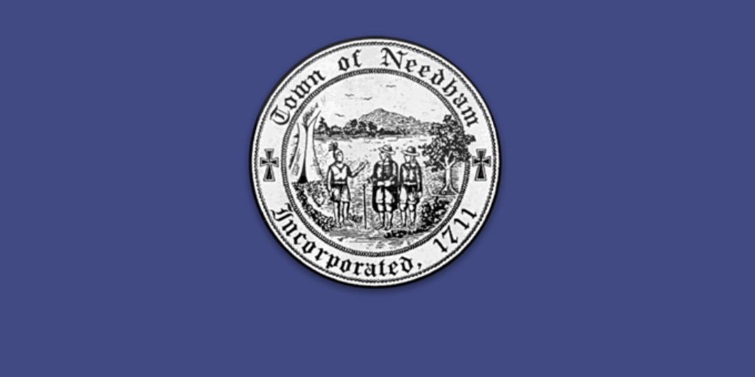 Logo for Needham, MA