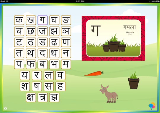 Language Learning Apps Hindi Alphabets Consonants For Ipad And