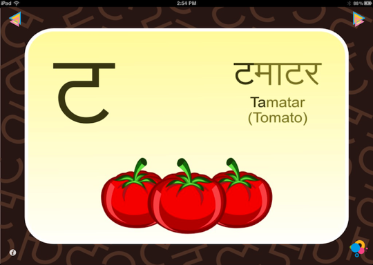 how to download hindi movies in ipad for free
