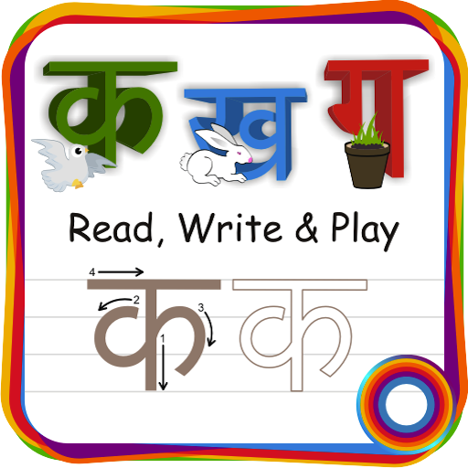 Language Learning Apps Hindi 100 Words For Ipad And Iphone Kidosphere