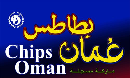 AS Chips Oman