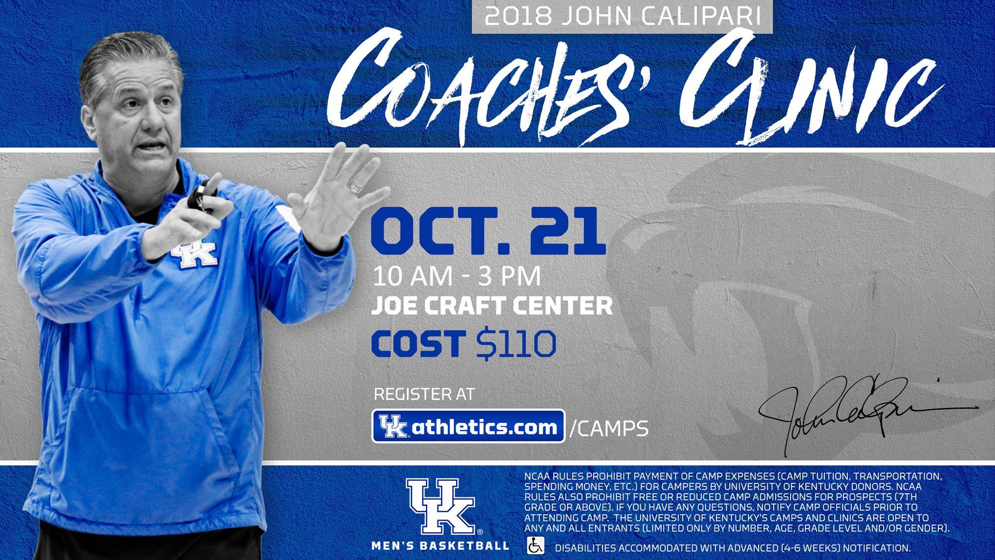 2018 John Calipari Coaches Clinic Set For Oct 21