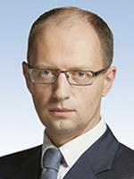 Фото Арсеній Яценюк