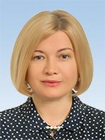 Фото Ірина Геращенко