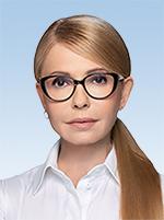 Фото Юлія Тимошенко