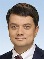 Фото Дмитро Разумков