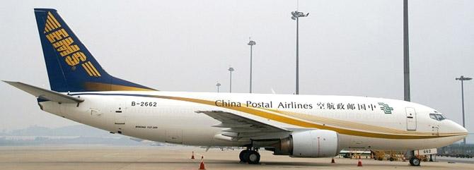 Отследить посылку из Китая