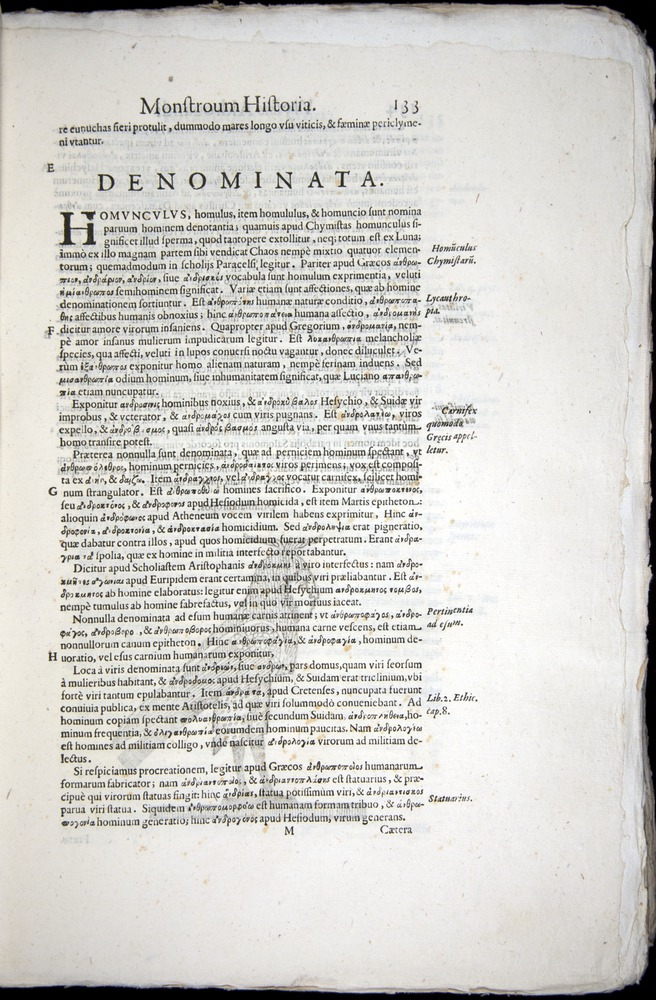 Image of Aldrovandi-1570-0133