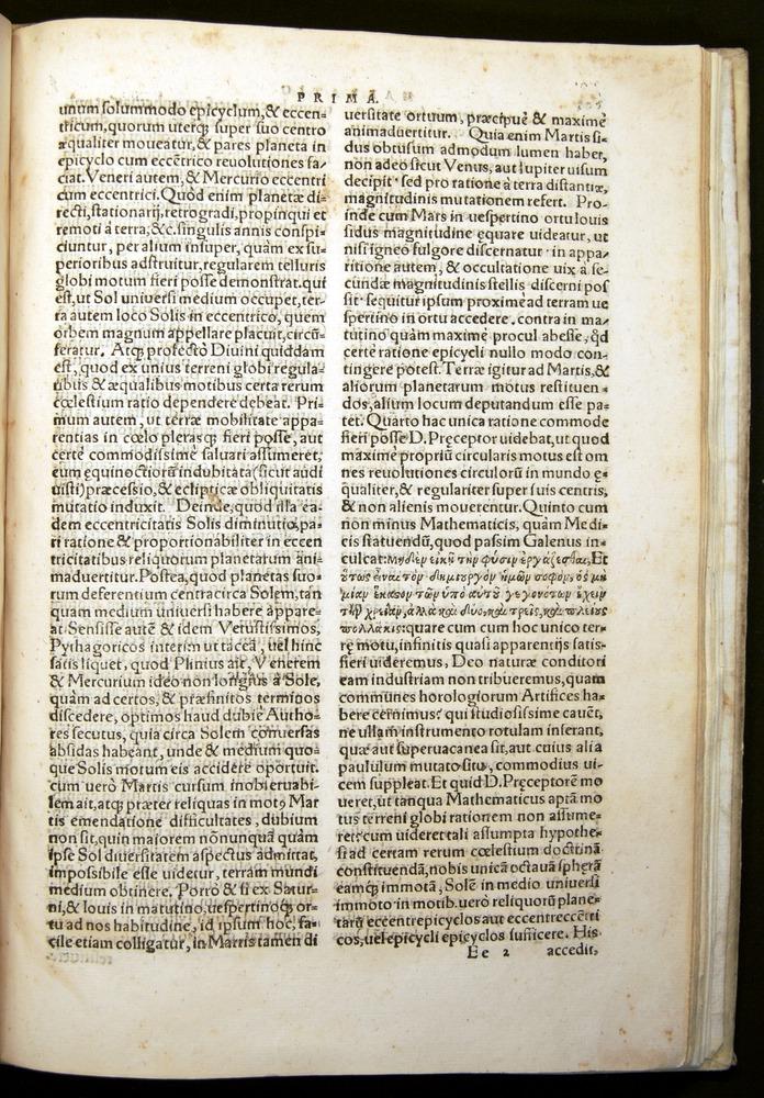 Image of Copernicus-1543-zzz-e07