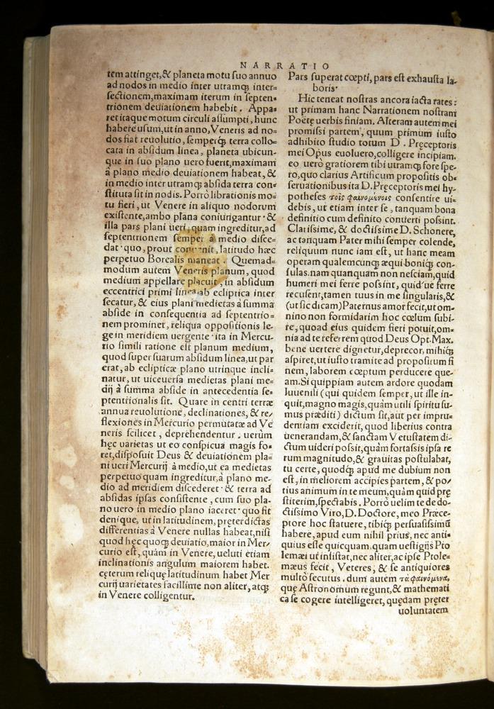 Image of Copernicus-1543-zzz-e17v