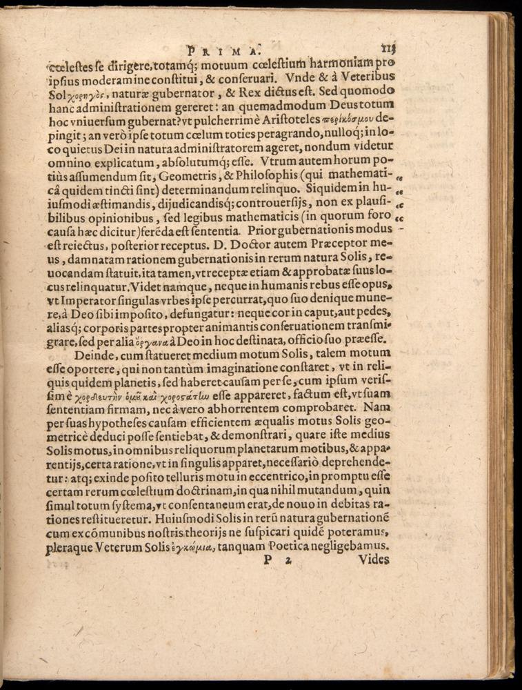 Image of Kepler-1596-113