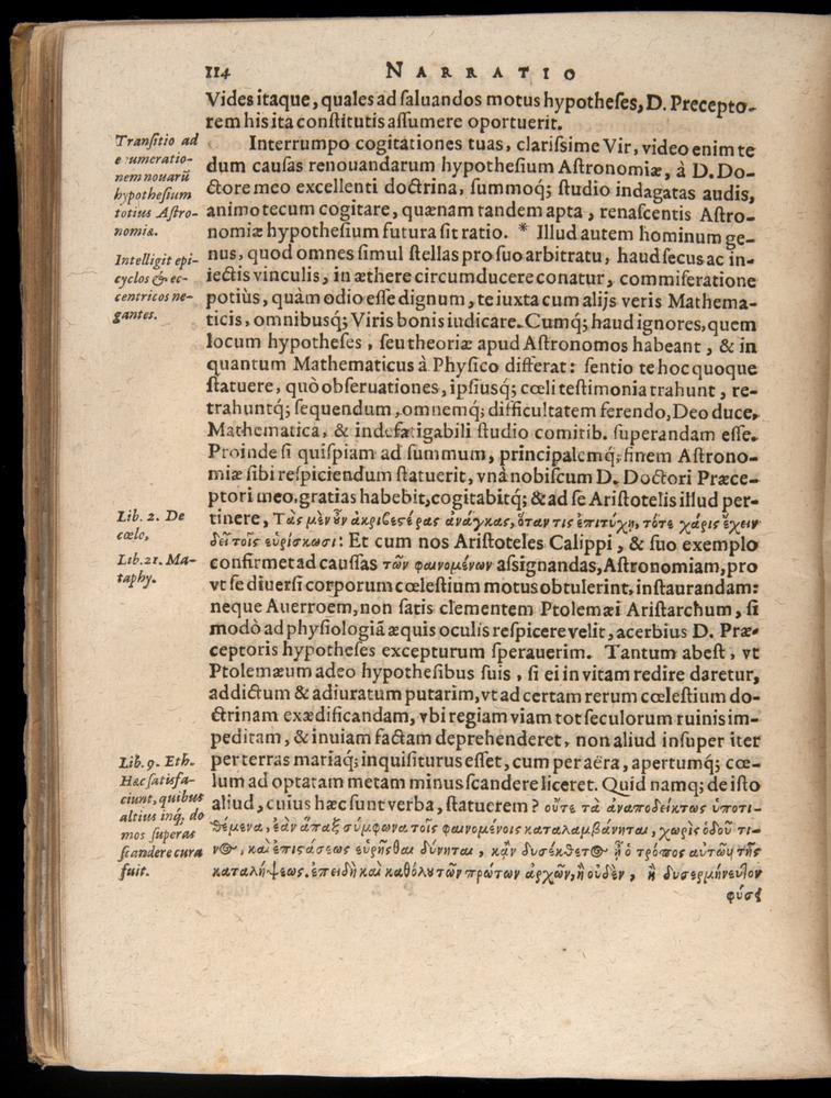 Image of Kepler-1596-114