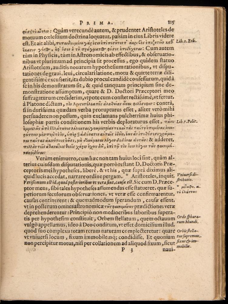 Image of Kepler-1596-115