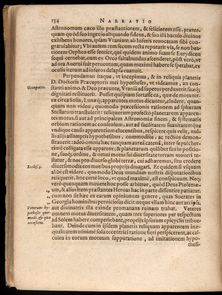 Image of Kepler-1596-134