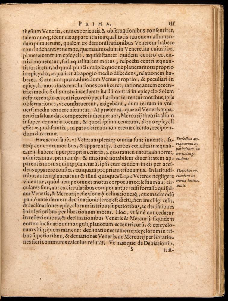 Image of Kepler-1596-135