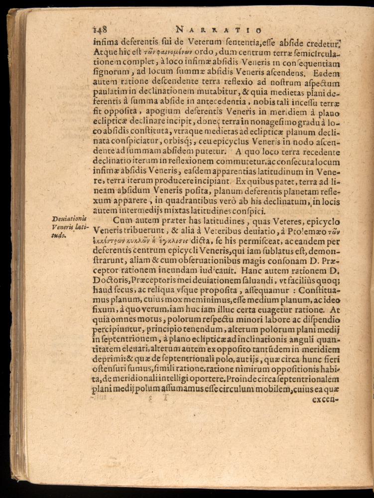 Image of Kepler-1596-148