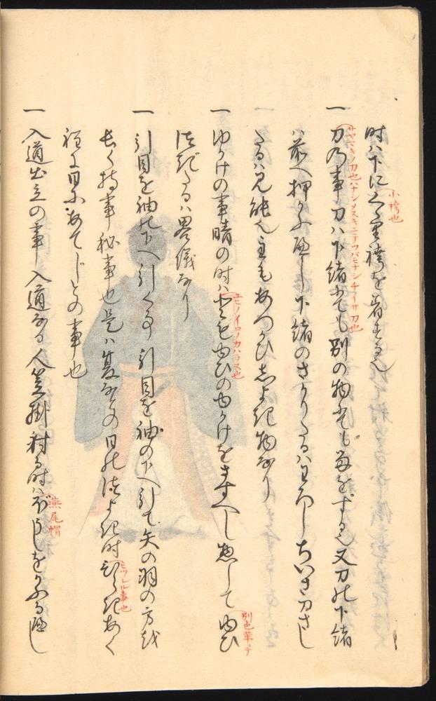 Image of Nobutoyo-1556-1846c-030