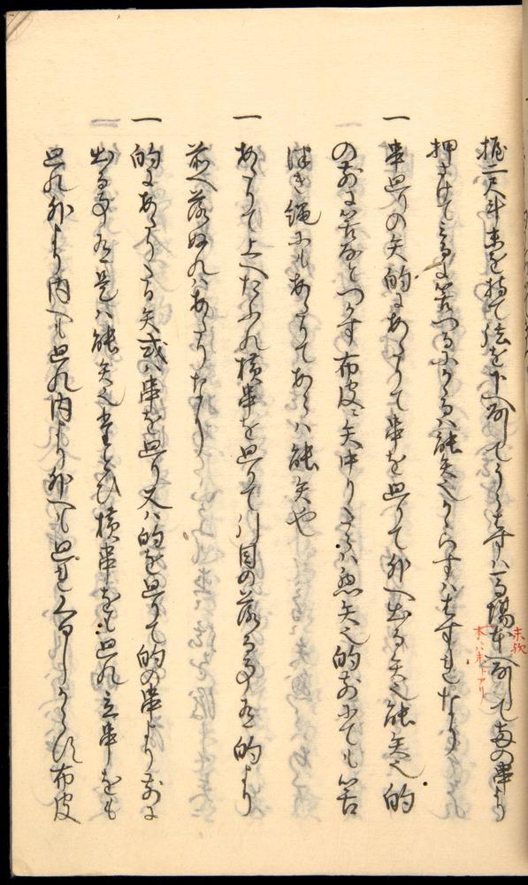 Image of Nobutoyo-1556-1846c-113