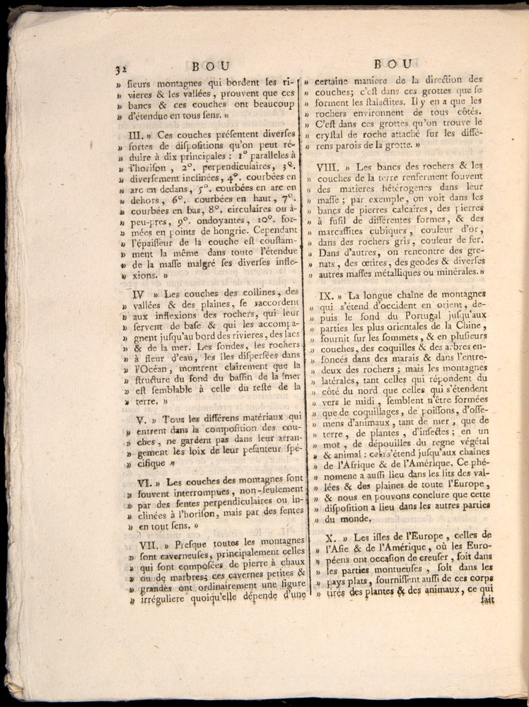 Image of EncyclopedieMethodique-GeographiePhysique-1794-v1-pt1-032