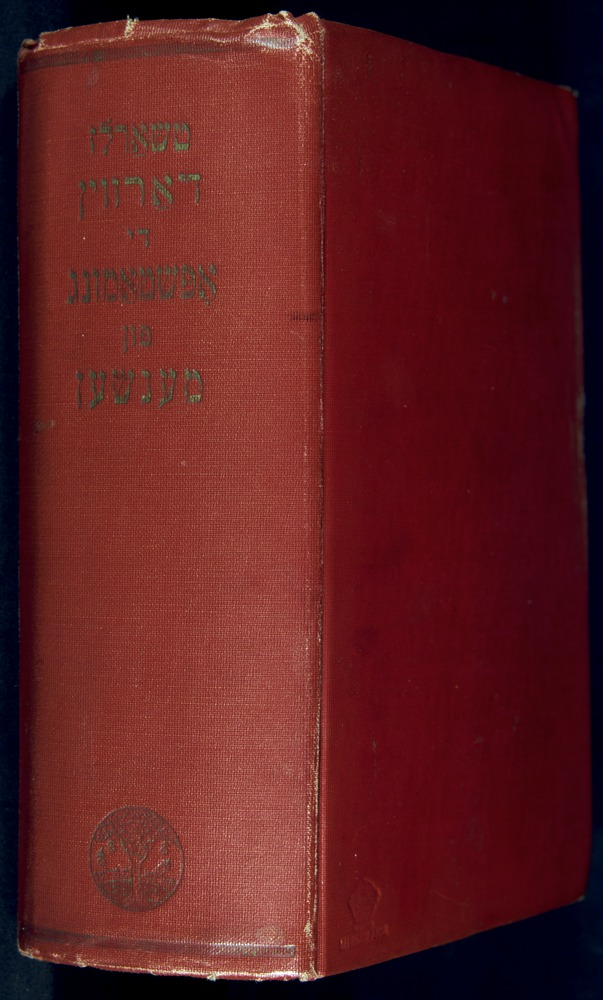 Image of Darwin-F1139-1926-a000-book