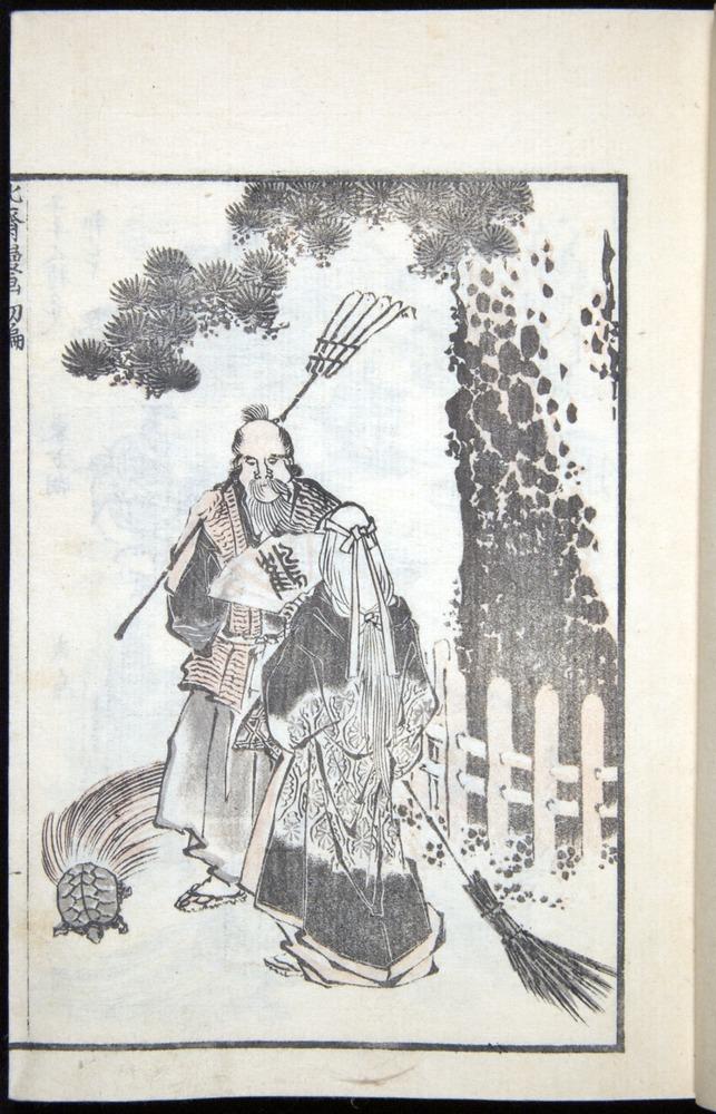 Image of Hokusai-nd-004