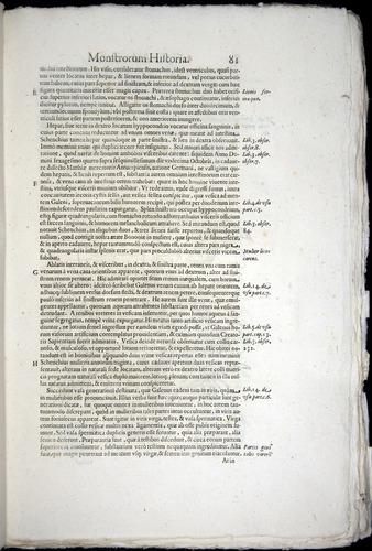 Image of Aldrovandi-1570-0081