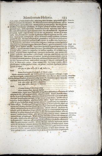 Image of Aldrovandi-1570-0173