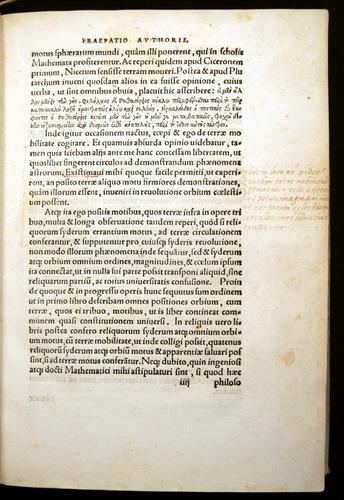 Image of Copernicus-1543-000-z04