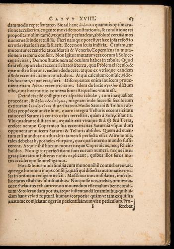 Image of Kepler-1596-063
