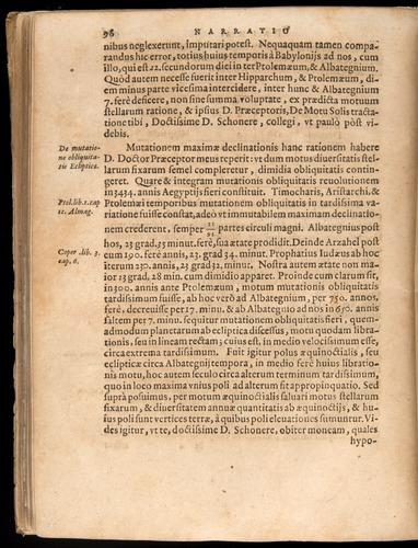 Image of Kepler-1596-098