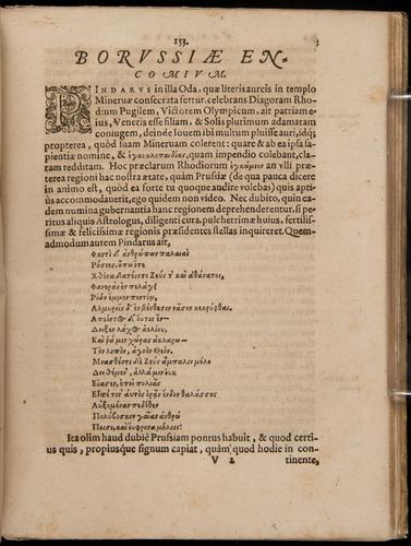 Image of Kepler-1596-153