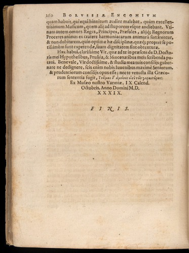 Image of Kepler-1596-160