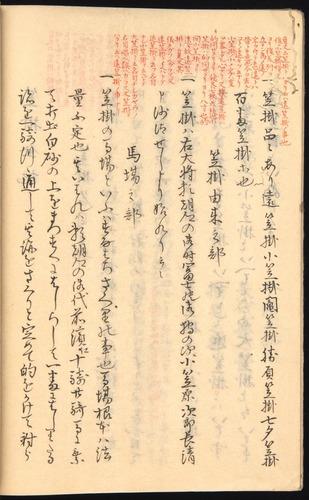 Image of Nobutoyo-1556-1846c-004