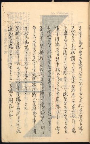 Image of Nobutoyo-1556-1846c-005