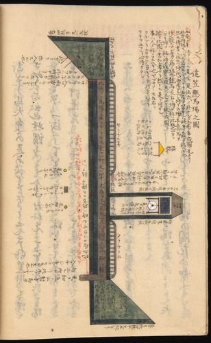 Image of Nobutoyo-1556-1846c-006